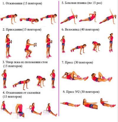 Лёгкие упражнения в домашних условиях